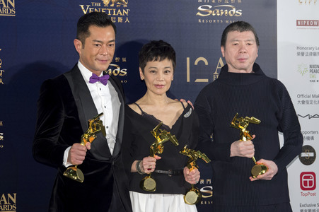 17.03.2018<br>12. Asian Film Awards 2018 in Macau